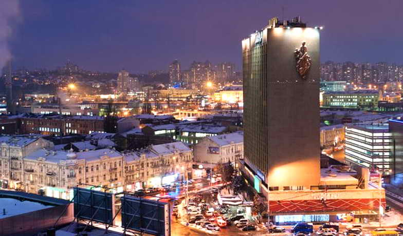 Photo 2 of Lybid Hotel Kiev