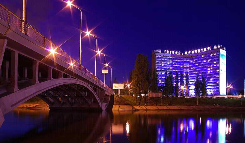 Photo 2 of Slavutich Hotel Kiev